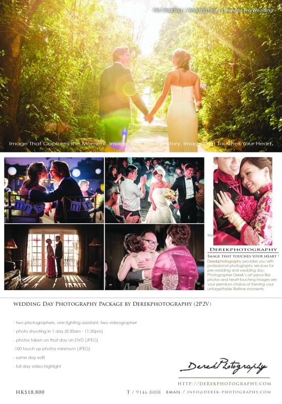 The_Frame_leaflet_Derek_wedding_06