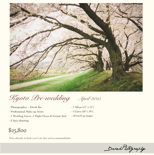 2015 Kyoto pre-wedding
